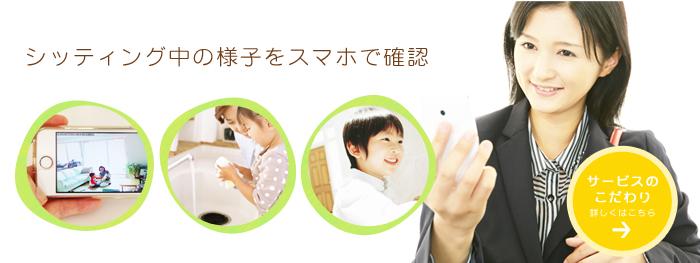 m-teaser-top03